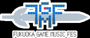 LOGO:FGMF -Fukuoka Game Music Fes-