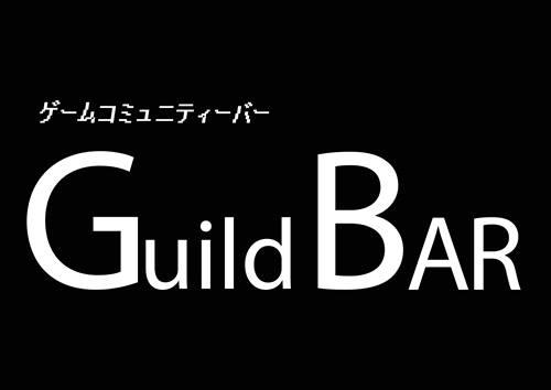 GuildBAR