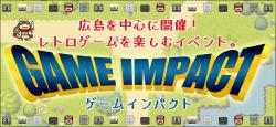 game_impact